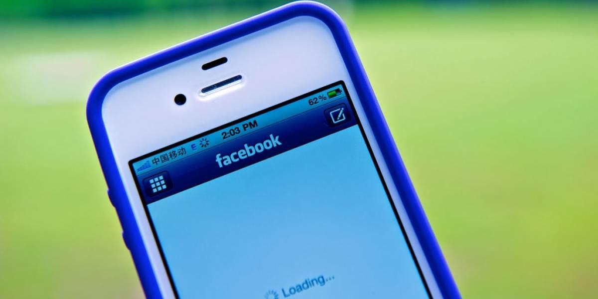 Buscador de Facebook dejó de usar Bing