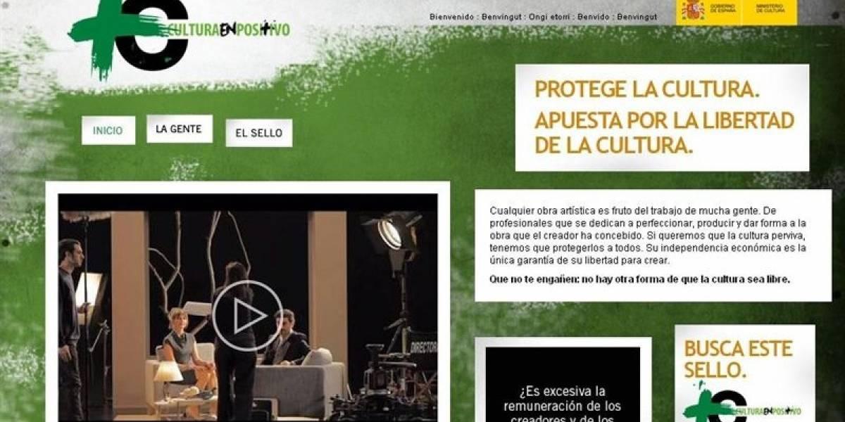 España: 'Cultura en Positivo' identifica a los que respetan la propiedad intelectual