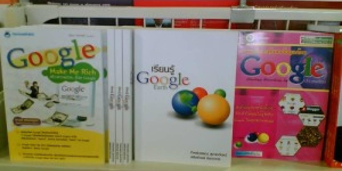 Google quiere entrar al mercado de los libros electrónicos