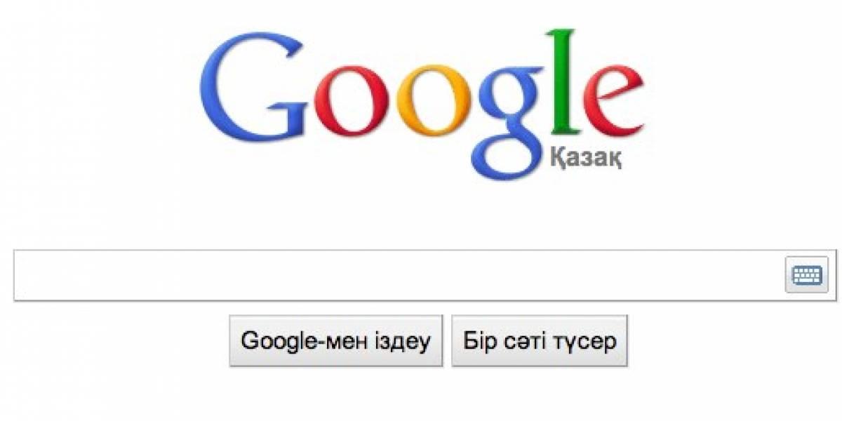 """Google desactiva el buscador en Kazajistán para """"evitar las fronteras en Internet"""""""