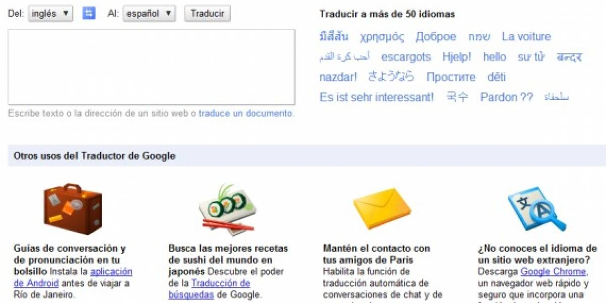 Google Translate se renueva