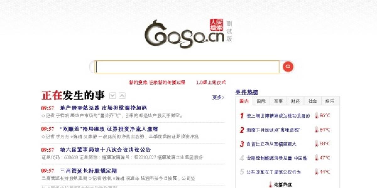 Goso: El buscador con el que China quiere olvidar a Google