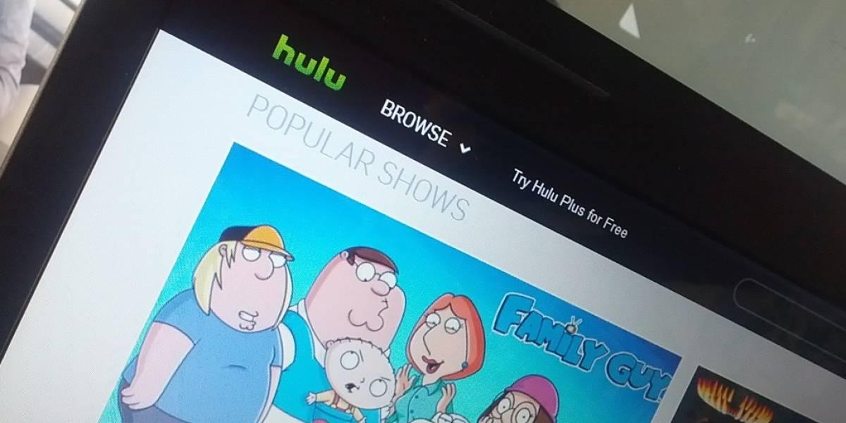 Hulu ya no será vendido