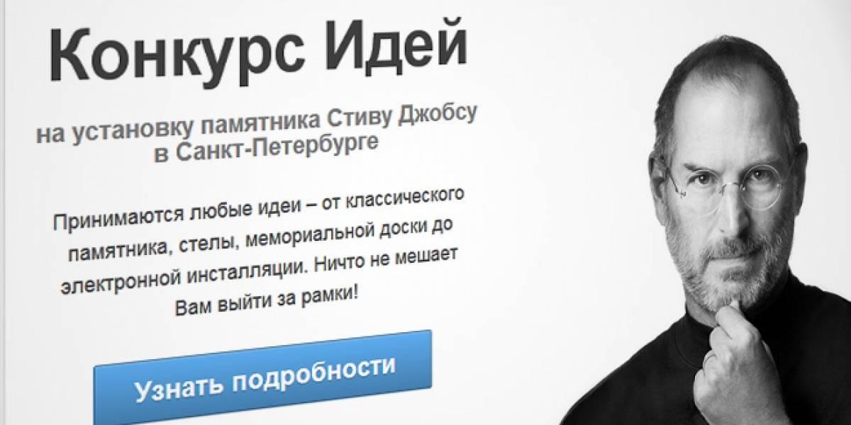 Rusos hacen concurso para instalar un memorial de Steve Jobs en San Petersburgo