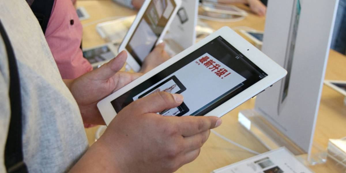 Joven chino se arrepiente de haber cambiado un riñón por un iPad 2