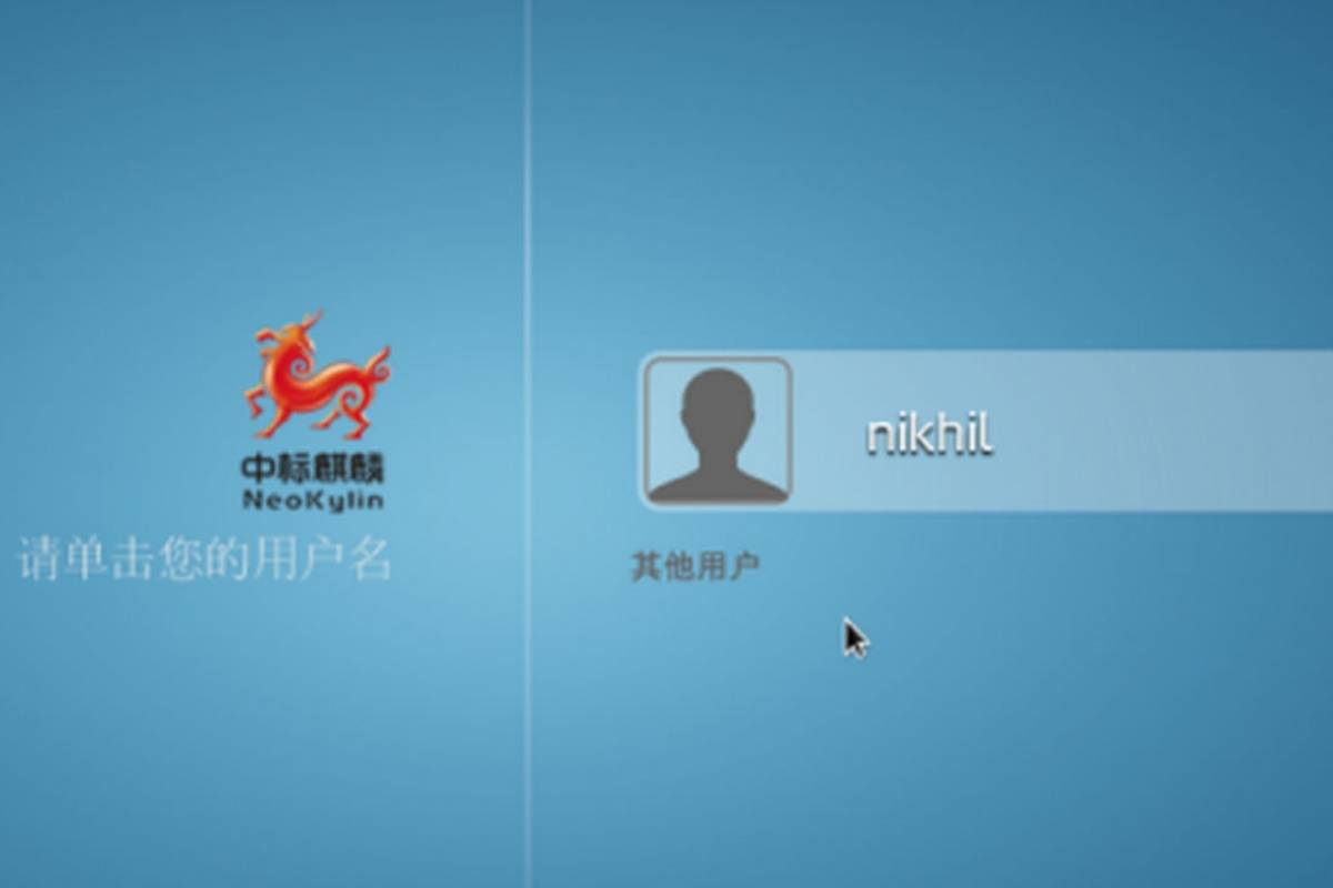 Sistema operativo fabricado en China se parece mucho a Windows XP