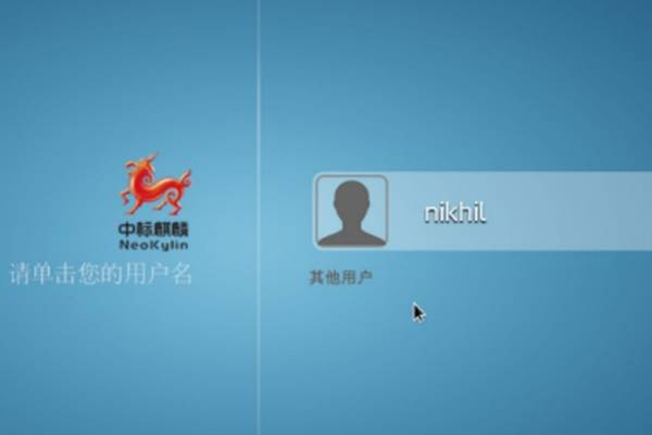 f9fd83055661 Sistema operativo fabricado en China se parece mucho a Windows XP