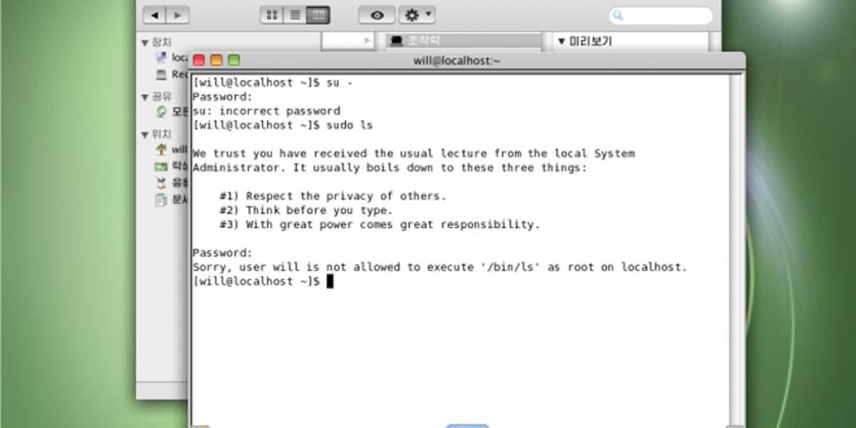 Se dan a conocer detalles de Red Star OS, el sistema operativo de Corea del Norte