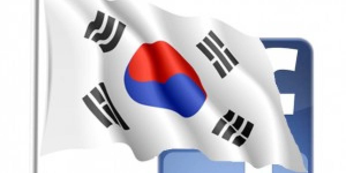 Corea del Sur presenta queja por política de privacidad de Facebook
