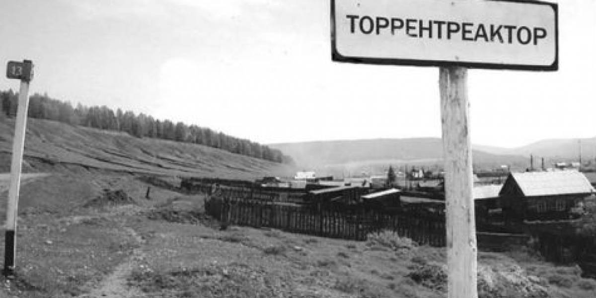TorrentReactor habría comprado un pueblo ruso