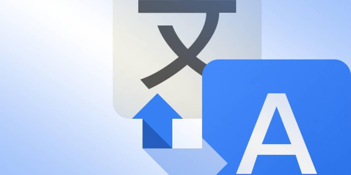 Google Traductor añade nuevos idiomas y ahora soporta más de setenta