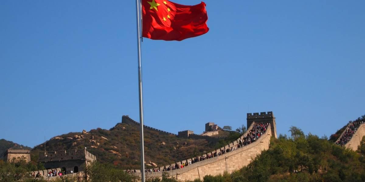 China desarrollará su propio sistema operativo