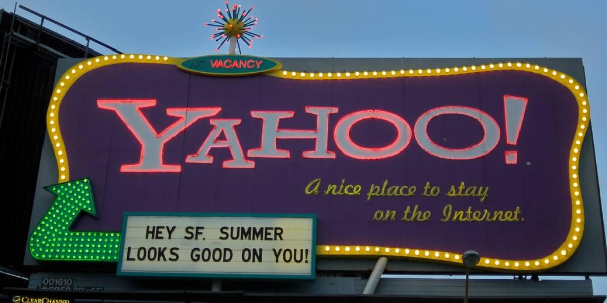 Yahoo cifrará todos los datos en sus servidores para el primer trimestre de 2014
