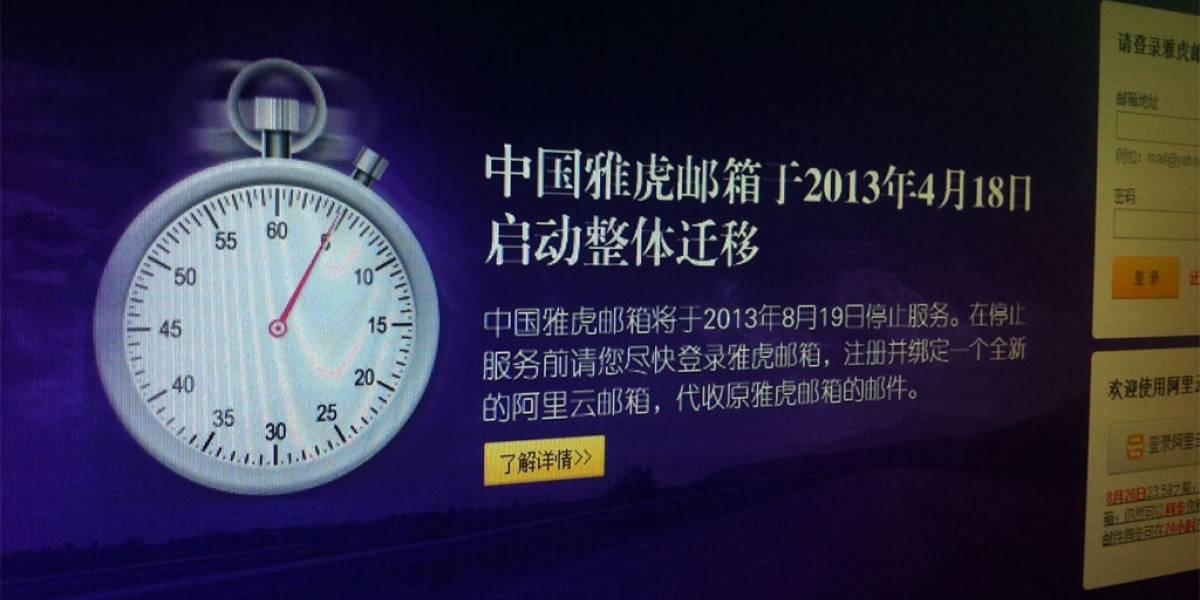 Yahoo cierra su servicio de correo electrónico en China