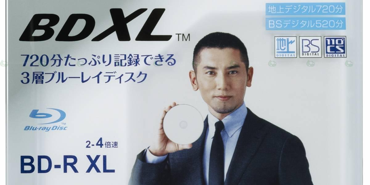 Sharp es la primera compañía en ofrecer discos Blu-ray BDXL