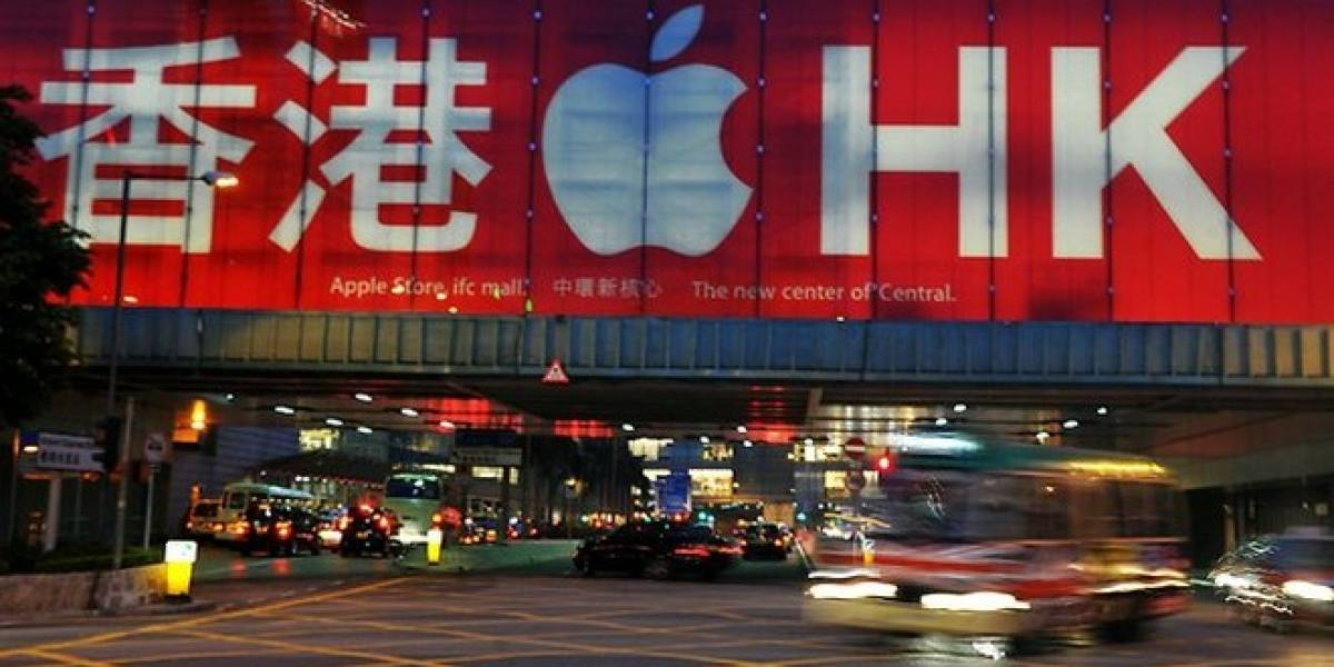 """Apple podría tener problemas para registrar """"iWatch"""" en China"""
