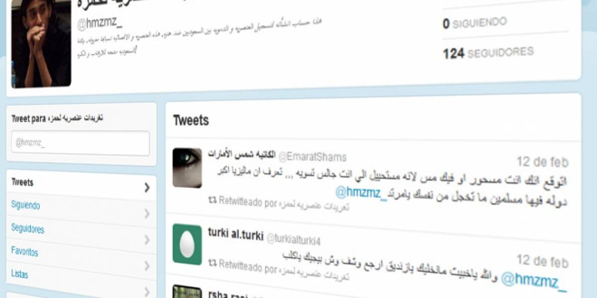Periodista de Arabia Saudita podría ser ejecutado por tuits ofensivos sobre Mahoma