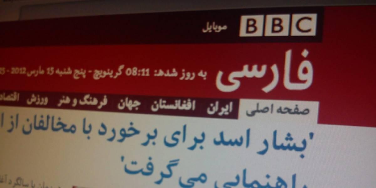 BBC sospecha de Irán sobre ciber-ataque a su cadena persa