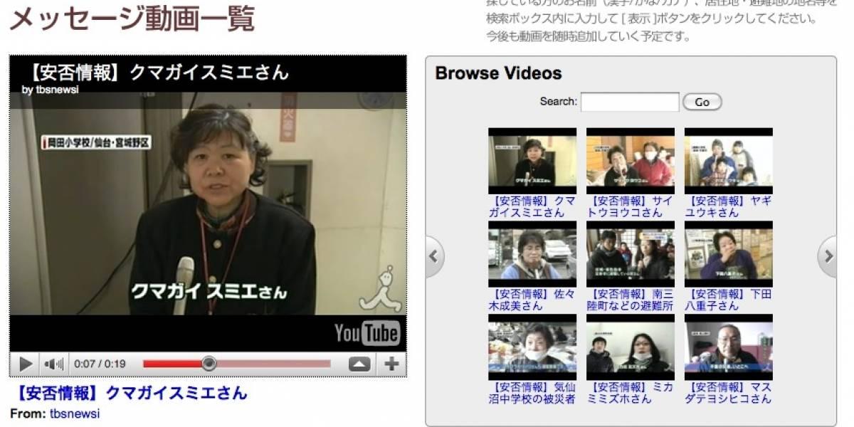 YouTube lanza canal para ayudar a encontrar personas desaparecidas en Japón