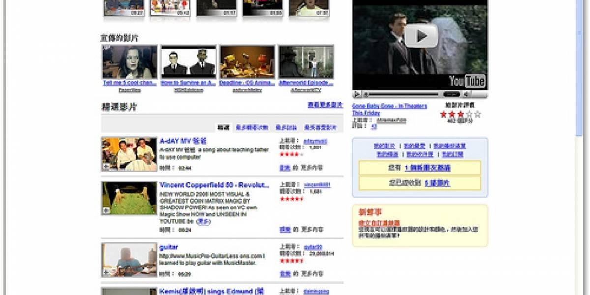China publica lista de todo lo que está censurado en internet