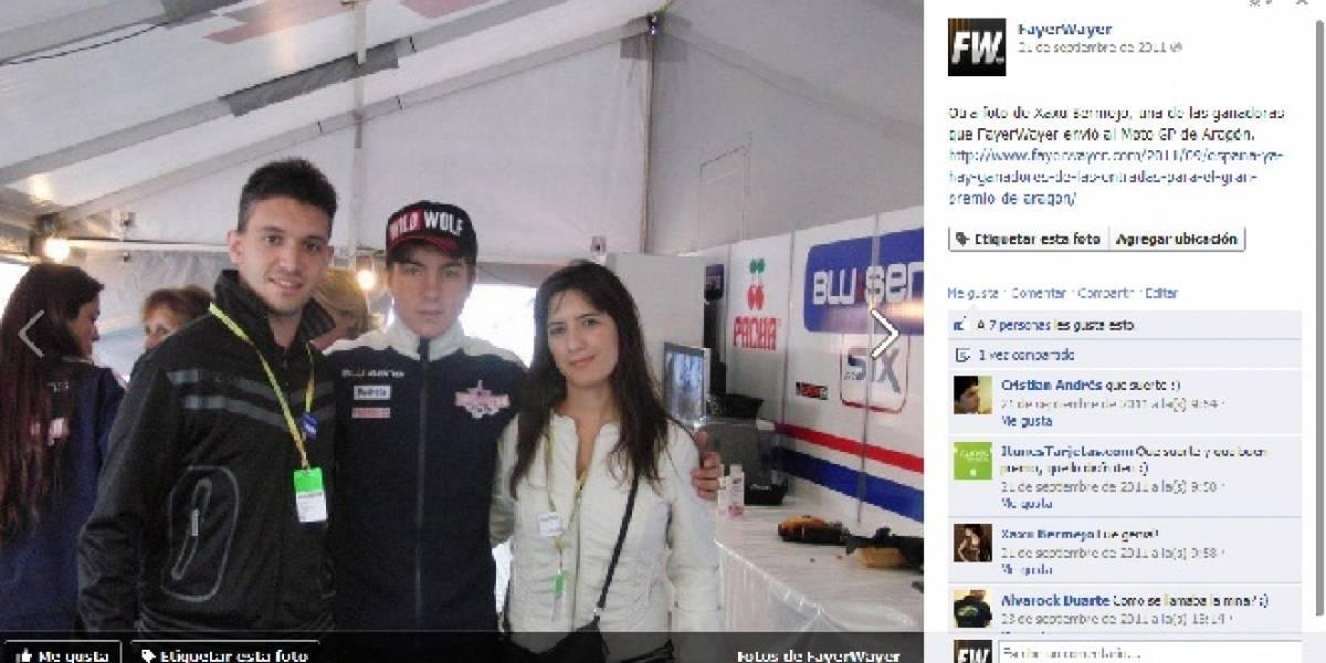 Facebook cambió su visor de fotos y quedó sospechosamente parecido al de G+