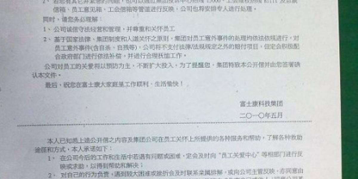 Foxconn pide a sus empleados firmar promesa de que no se suicidarán