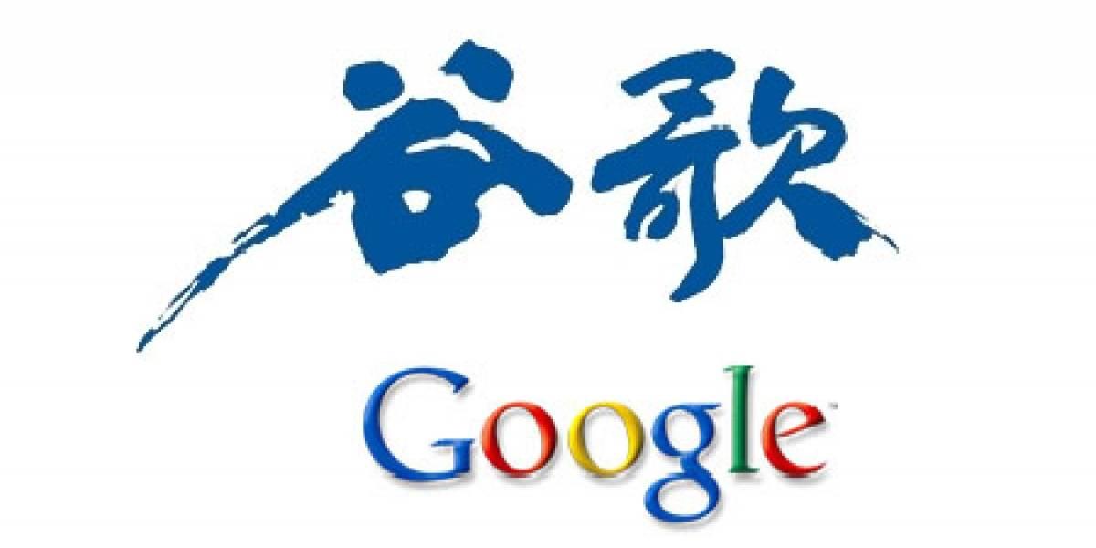 Google podría perder su operación en China