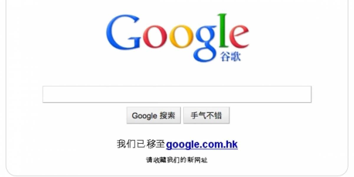 Google adopta una nueva estrategia con China