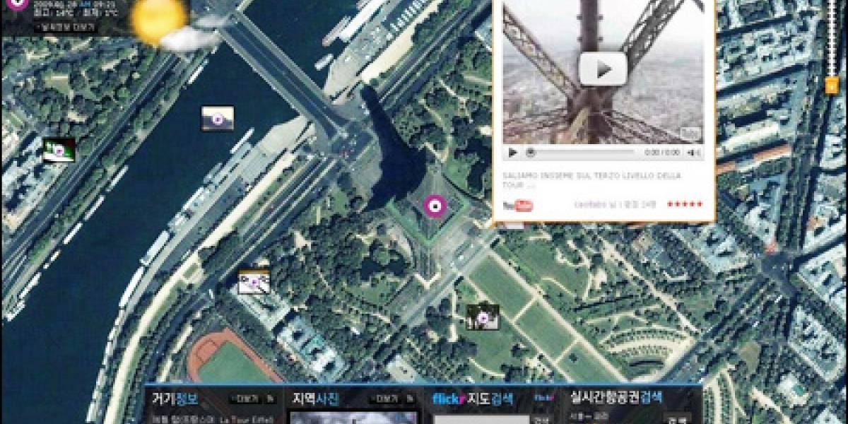 Google y Yahoo! unen algunos de sus servicios en Corea