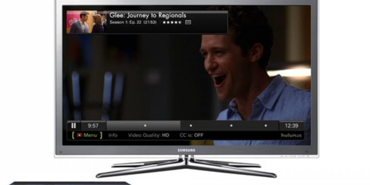 Hulu presenta modelo de suscripción mensual