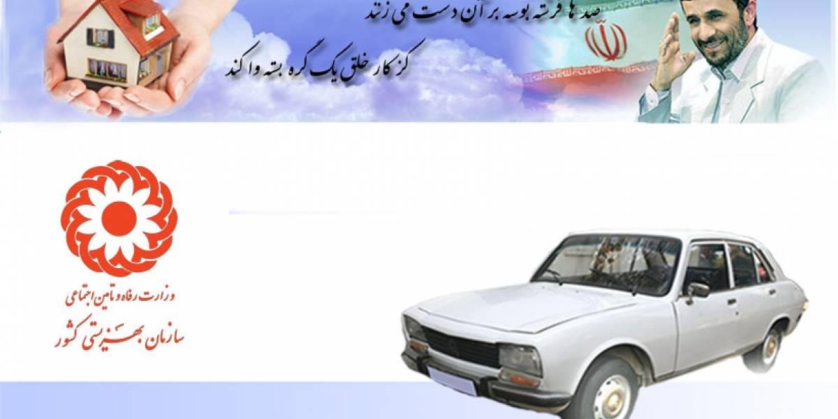 El presidente de Irán subasta su coche por Internet