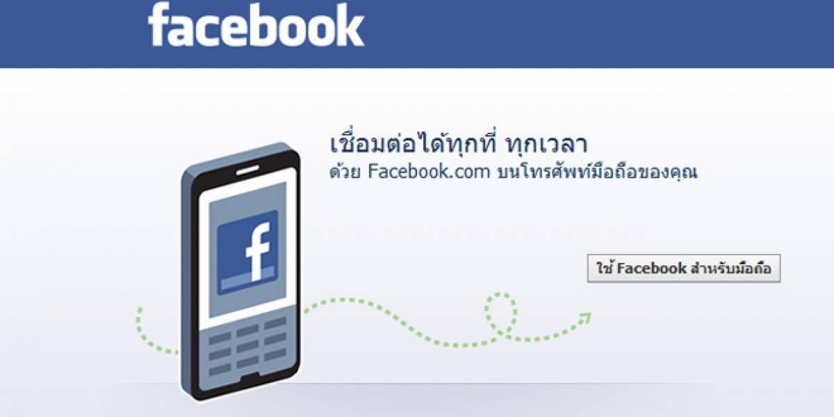 """Poner """"me gusta"""" en Facebook puede ser penado por leyes tailandesas"""