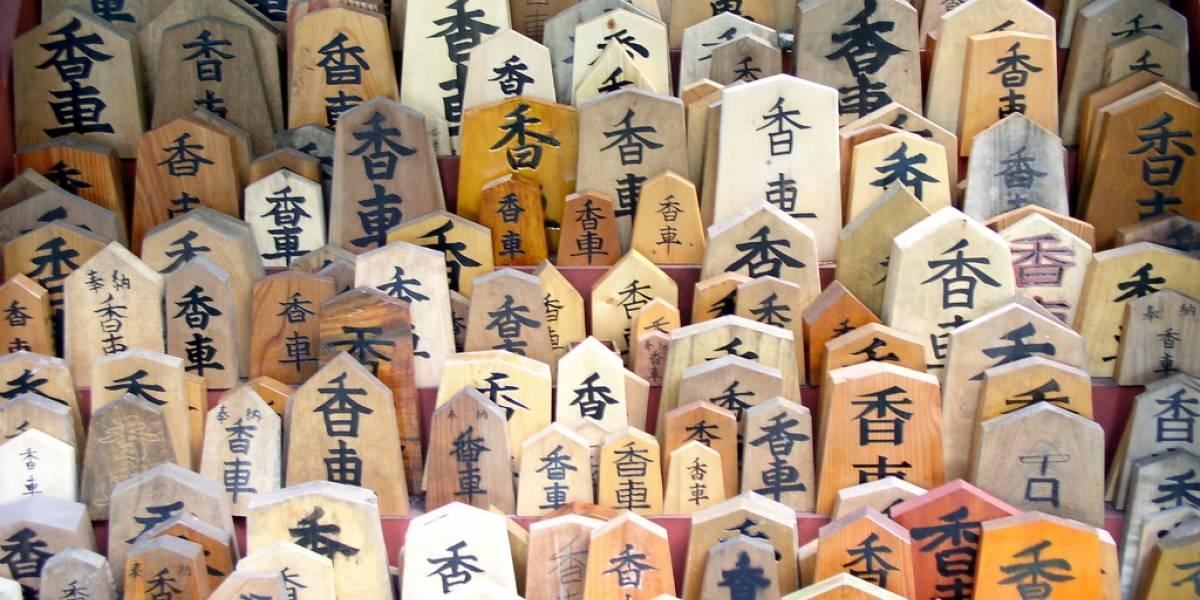 ¿Quieres aprender japonés? Nada más ideal que los cursos del canal NHK