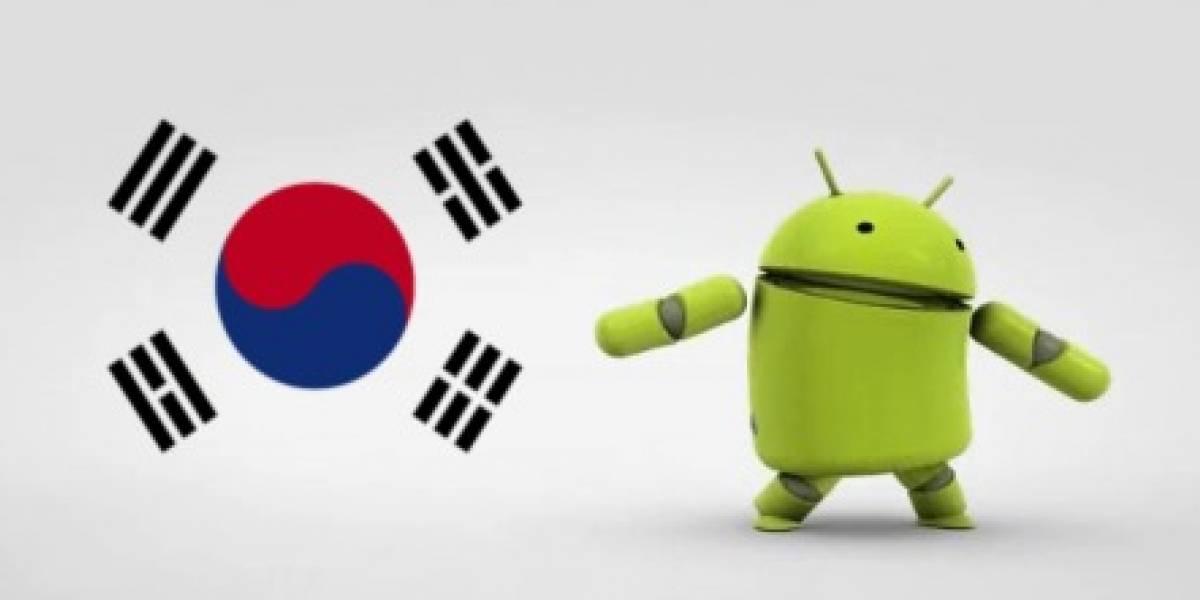 Surcorea planea lanzar con Samsung y LG su propio SO de código abierto en tres años