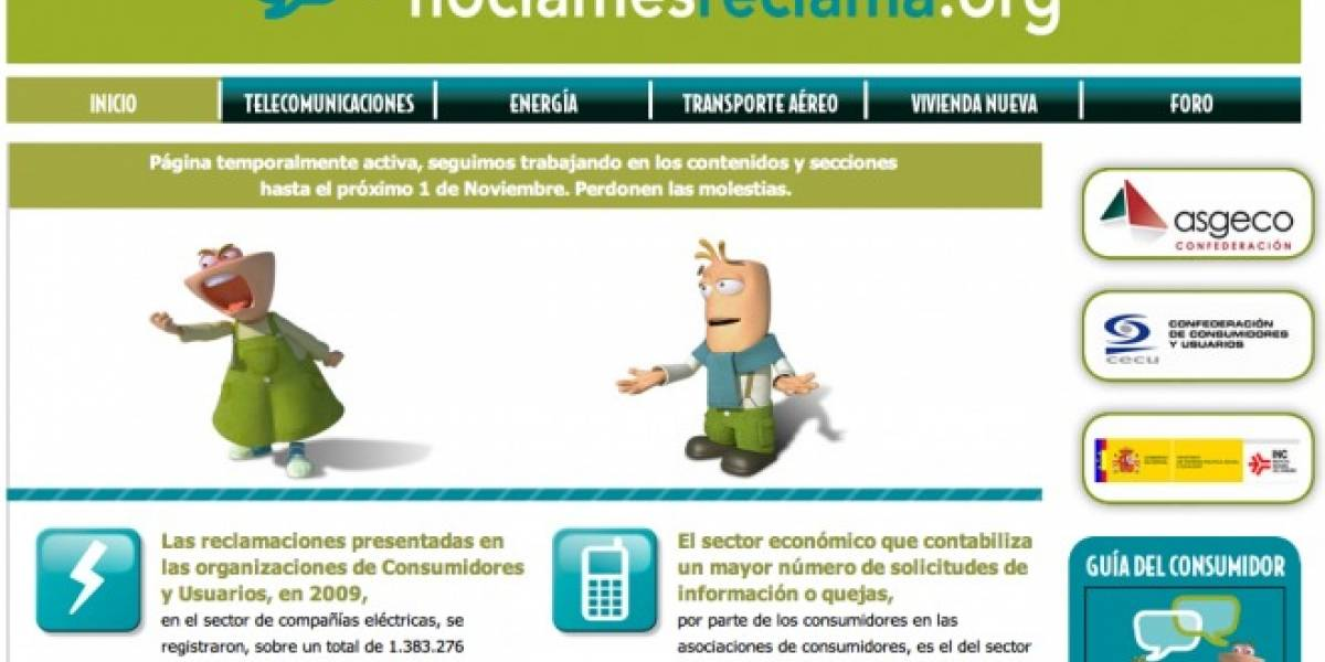 España: No clames, reclama