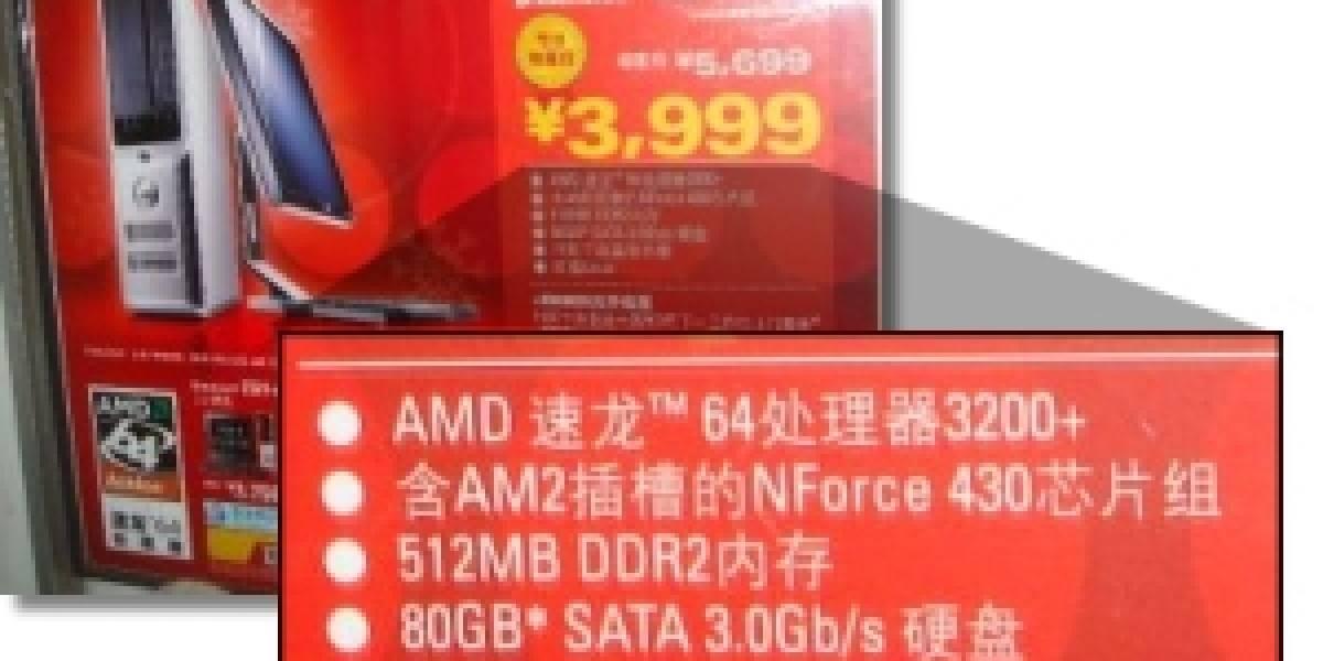 Después de todo, Dell sí vende PCs con Linux