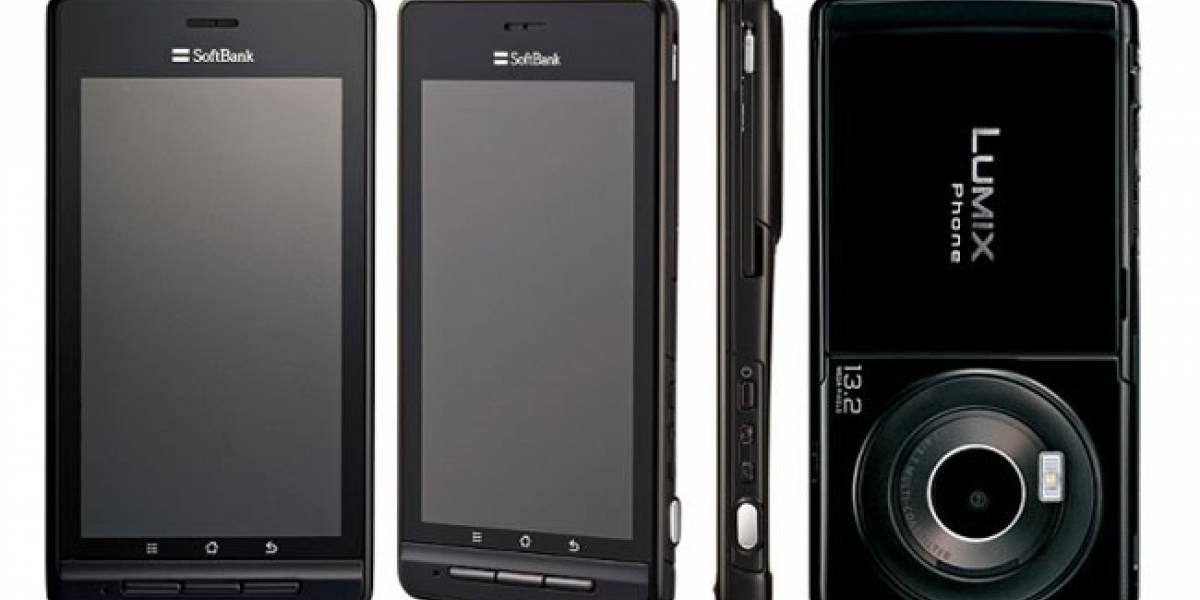 El móvil con la cámara más poderosa vive en Japón