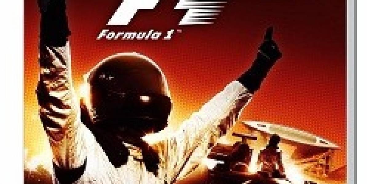 F1 2011 ya tiene fecha de lanzamiento