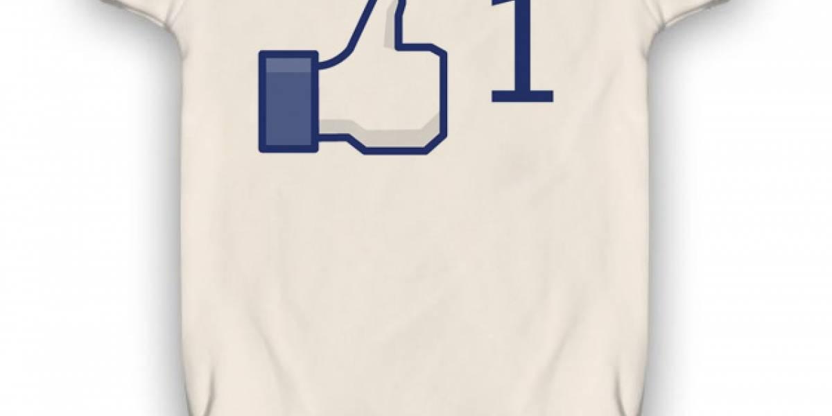 """Padre egipcio llama a su hija """"Facebook"""""""