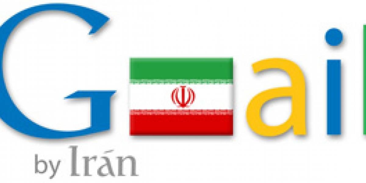 Suspenden en Irán el servicio de Gmail