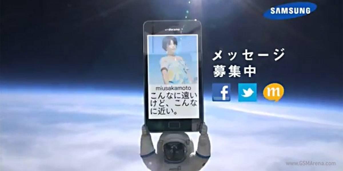 El Galaxy S II también se irá al espacio