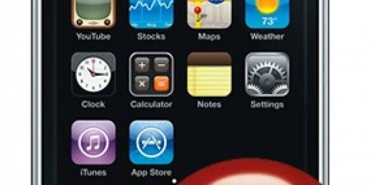 Tutorial W: Preguntando (y reservando a la fuerza) por un iPhone 3G en Claro