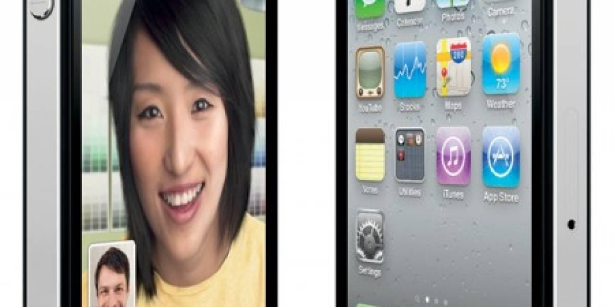 Rebajan el precio del iPhone en Estados Unidos