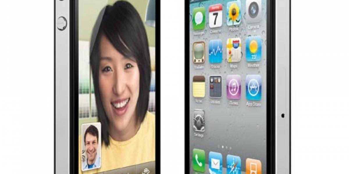 iPhone 4S llega al millón de pre-órdenes en 24 horas