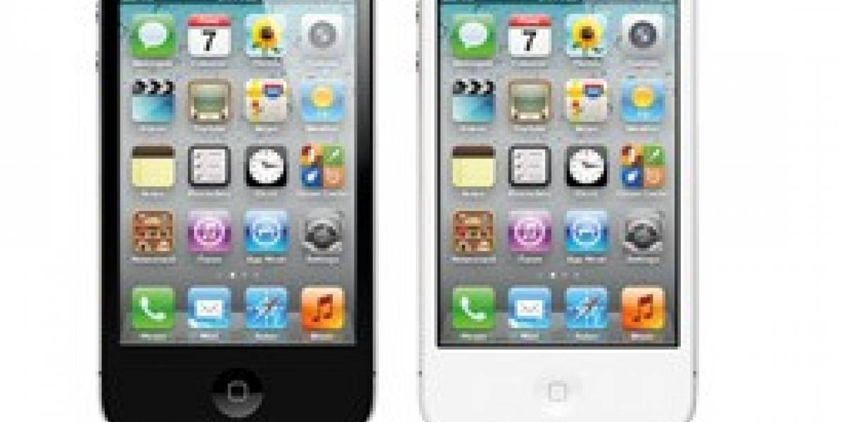 Señores, con ustedes, el iPhone 4S