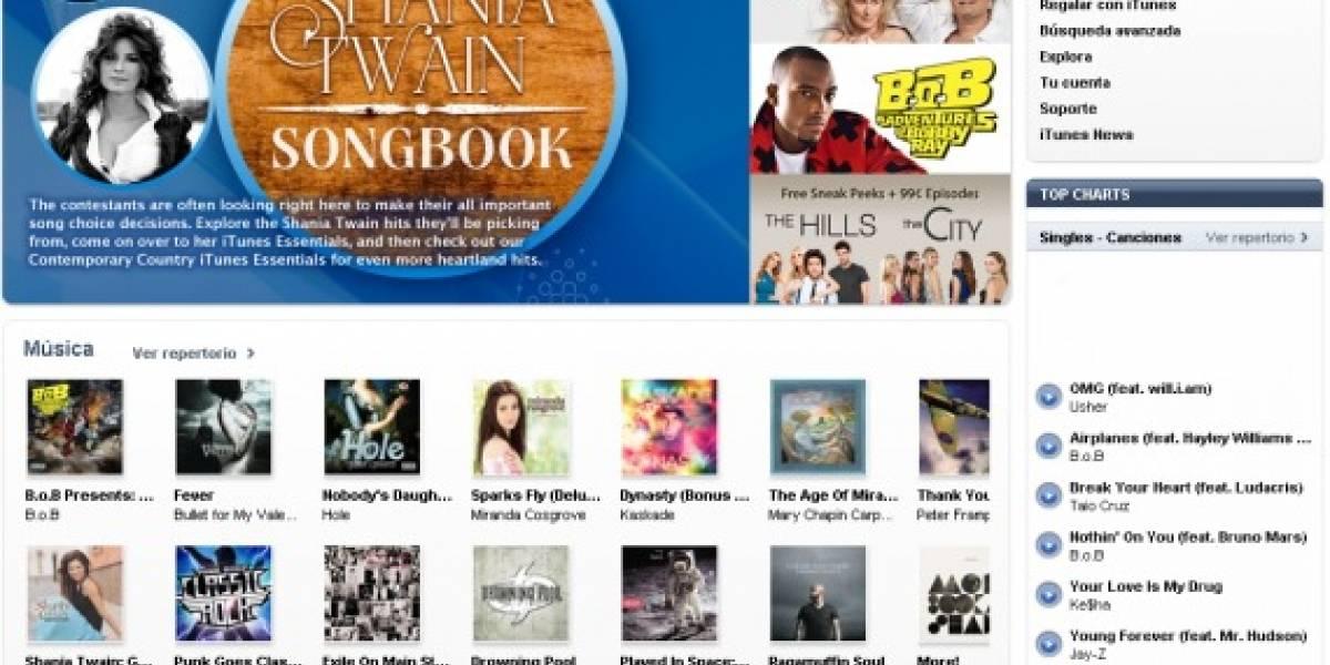 iTunes Store cumple siete años