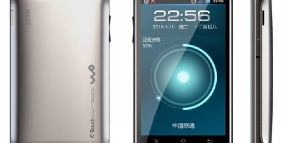 Alibaba lanza su sistema operativo Aliyun OS, que correrá un K-Touch W700