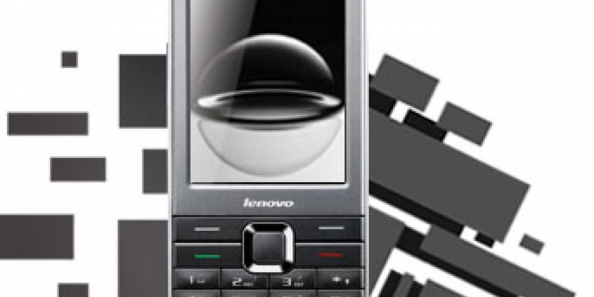 Lenovo P960, celular con lector de huellas digitales