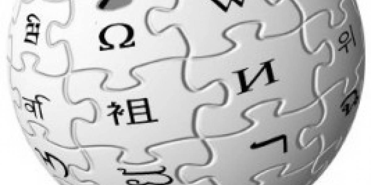 Wikipedia estrenará diseño nuevo en abril