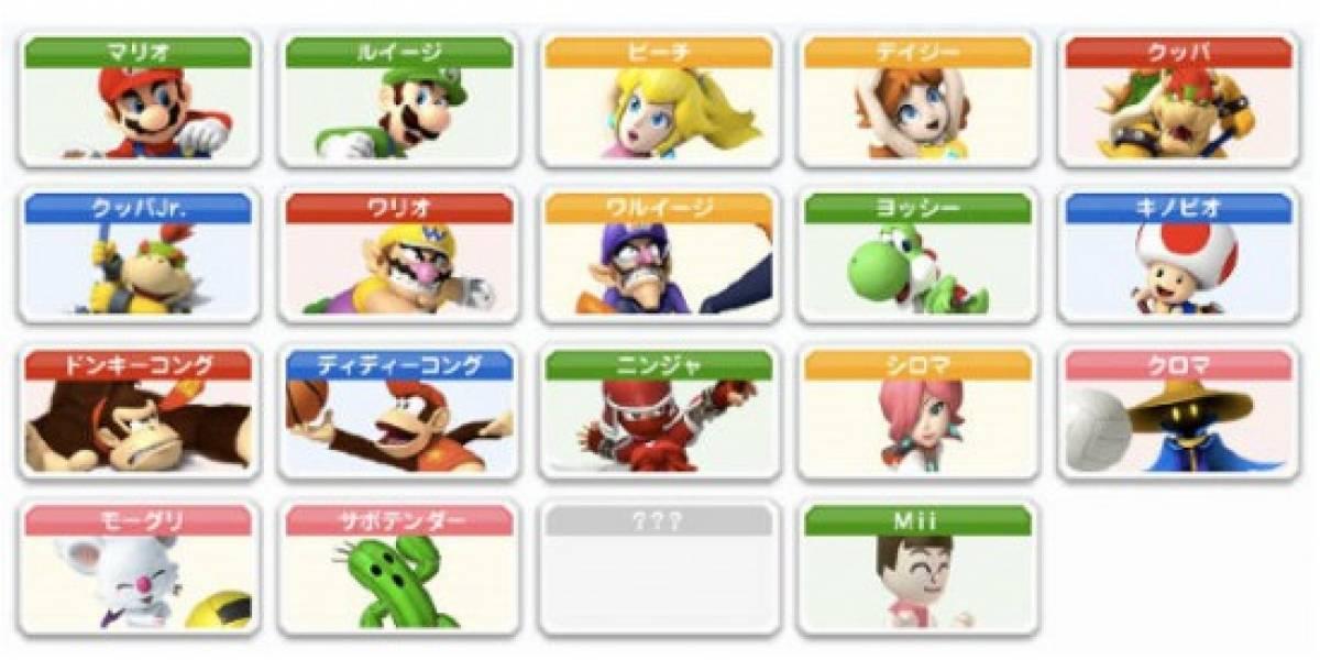 Mario + Final Fantasy: Fuuusión